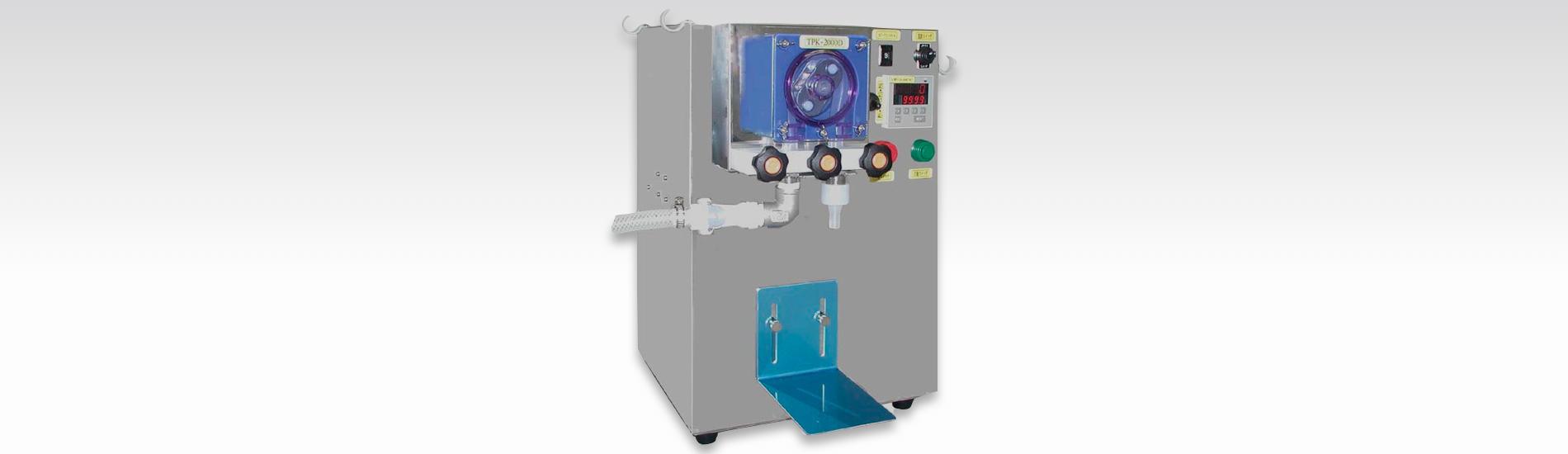 top_slider02_液体充填機